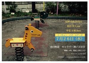 天昇堂-001(1).jpg