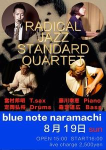 blue note nara-001(1).jpg