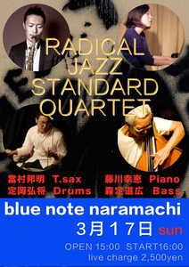 blue note nara-1.jpg