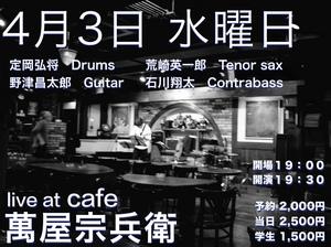 4.3 yorozuya-1.jpg