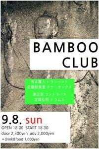 6.9bamboo_page-0001.jpg