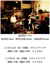 北川20193_page-0001.jpg