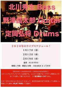 北川2020_page-0001.jpg
