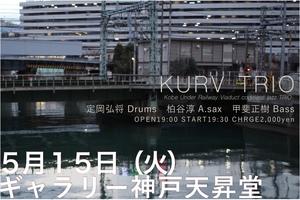 天昇堂-001.jpg