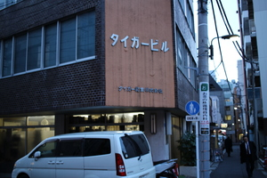 IMG_0487.JPG