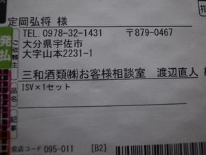 R0018094.JPG