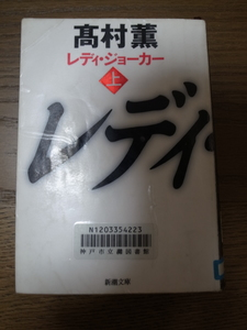 R0019993.JPG