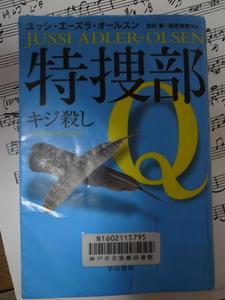 R0020111.JPG