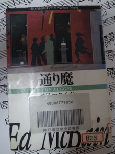 R0020112.JPG