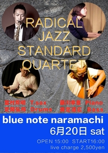 blue note nara_page-0001.jpg