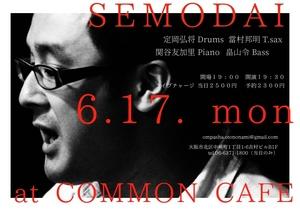 semodai 02_page-0001.jpg
